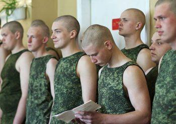 Призывники армии РФ
