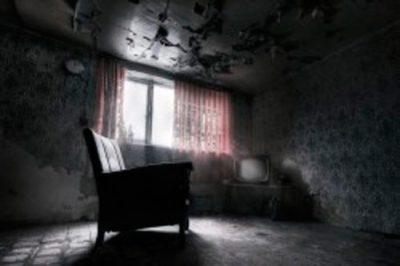 Санитарные дефекты служебного жилья