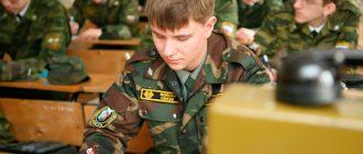 Студенты военных ВУЗов