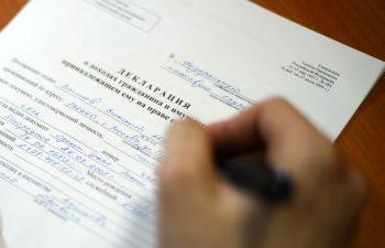 Декларация - часть антикоррупционного пакета военнослужащих