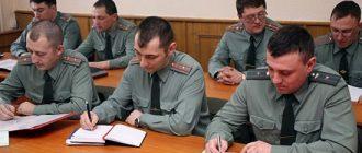 Аттестация военнослужащих