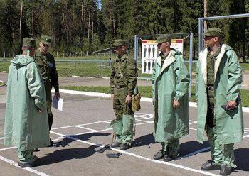 Основы безопасности военной службы