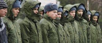 Военнообязанные