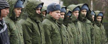Военнообязанные граждане