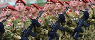 Что входит в полномочия войск национальной гвардии