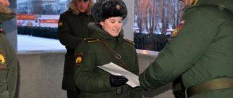 Военнослужащий подает прошение об отпуске