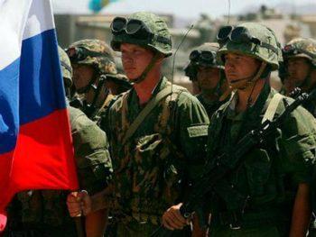 Военные армии России
