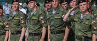Военнослужащие-контрактники