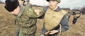 Дезертирство в армии РФ
