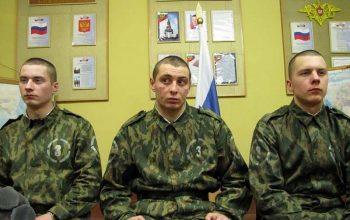 Наказание дисциплинарный батальон