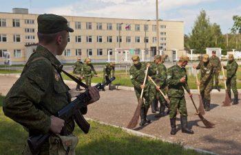 Солдаты дисциплинарного батальона