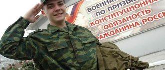 Военнослужащий армии