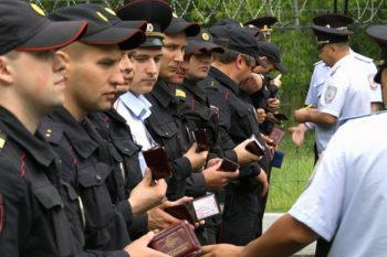 Полицейские РФ
