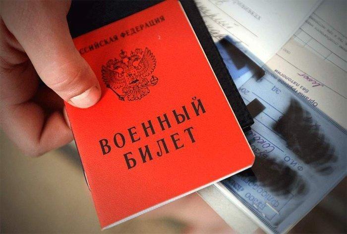 Отдел защиты прав потребителя нижний новгород