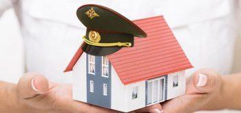 Обычная ипотека для военных