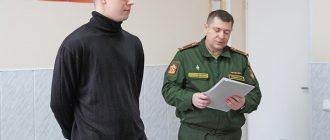 Особенности характеристики для военкомата
