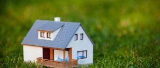 Военная ипотека и собственное жилье