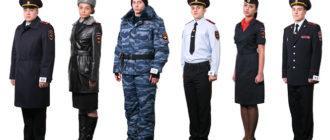 Шевроны на форме сотрудников МВД