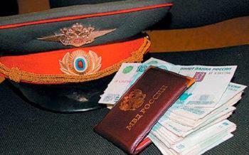 Зарплата полицейских России