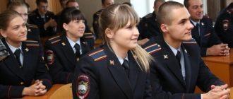 Будущие полицейские РФ
