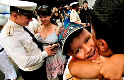 Члены семьи военнослужащего