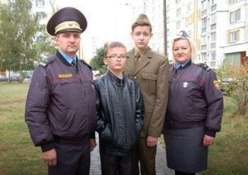 Льготы для членов семей полицейских