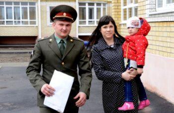 Жена военнослужащего