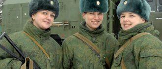 Медсестра по контракту в армии