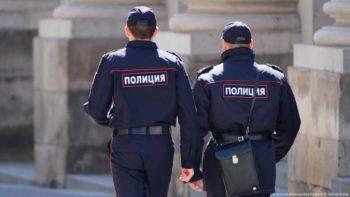 Сотрудники полиции Российской Федерации