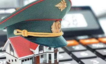 Банки, дающие военную ипотеку