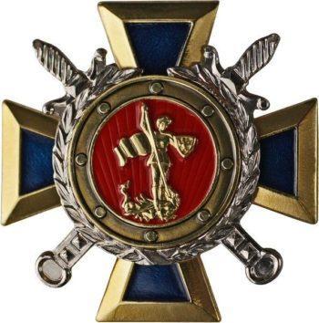 НЗ «За отличие в службе в особых условиях»