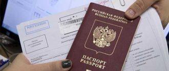 Рапорт военнослужащего на получение загранпаспорта
