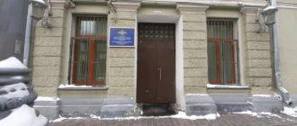 Отел пенсионного обеспечения пенсионеров МВД России