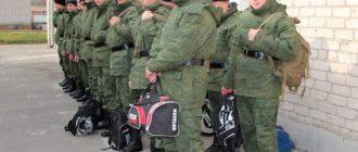 Отпуск в армии у срочников