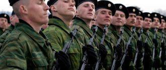 Основной отпуск у военнослужащего