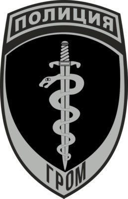 Нарукавный шеврон бойца «Грома»