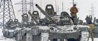 Бой за Грозный в 1944*95 гг.