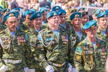 Ветераны боевых действий РФ