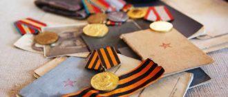 Пенсия за выслугу лет военнослужащим