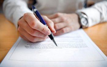 Порядок подачи военнослужащим предложений и заявлений