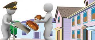 Пошаговая покупка квартиры по военной ипотеке