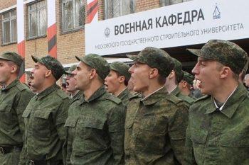 Студенты военной кафедры