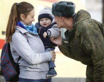 Пособия для детей военнослужащих