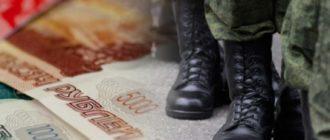 Повышение зарплаты военнослужащим