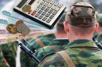 Как изменится денежное довольствие военных в2021году