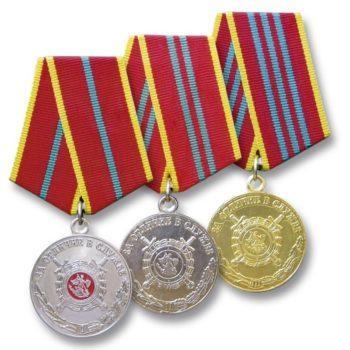 Медали «За отличие в службе» МВД 1, 2 и 3 степеней