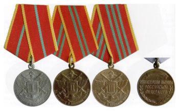 Медаль для награждения