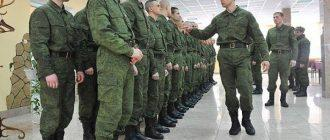 Военнослужащие и их начальник