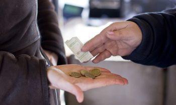Деньги за проезд