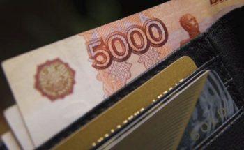Выплаты военнослужащим по контракту в армии РФ
